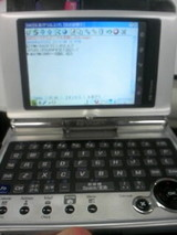 SL-C3900