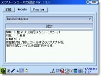 20071129001.jpg