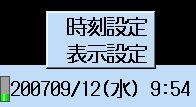 20070912001.jpg