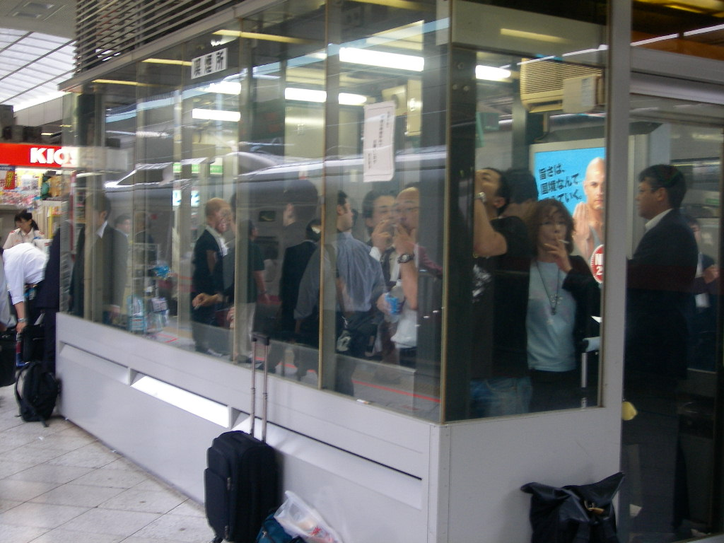 「東京駅 喫煙所」の画像検索結果