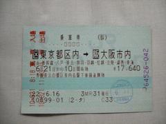 UNI_2760