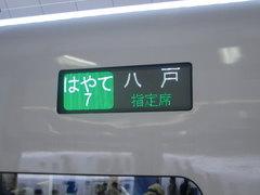 UNI_2672