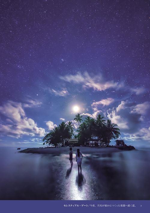 Twitterフォロワー65万人!人気の星景写真家「KAGAYA」が、空と海が ...