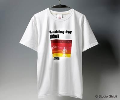 a-となりのトトロ Tシャツ メイを探して
