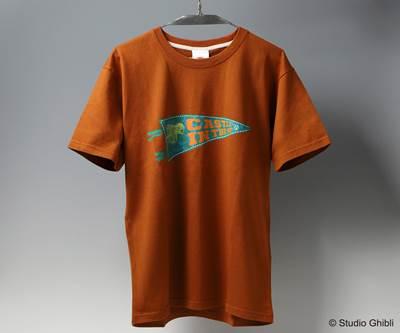 a-天空の城ラピュタ Tシャツ 冒険の始まり