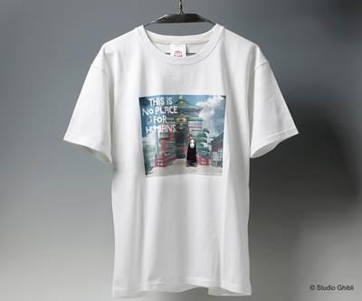 a-千と千尋の神隠し Tシャツ ここに来てはいけない