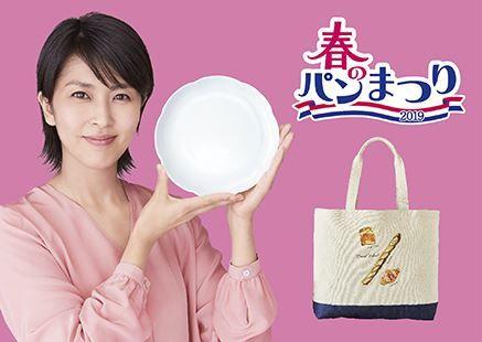 ヤマザキ パン祭り 点数 効率
