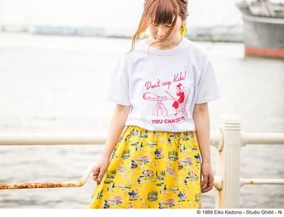 a-魔女の宅急便 Tシャツ 着用イメージ