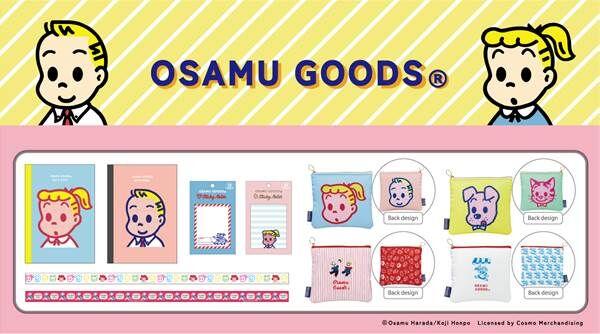 a-Osamu Goods stationery