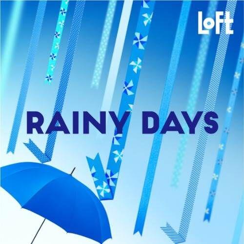 a-rainy days