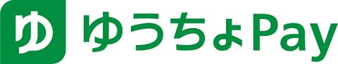 yuchopay-logo-1