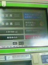 56c883f2.jpg