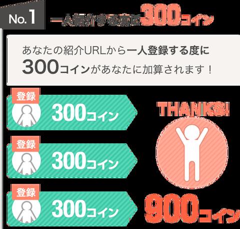 img-rule1_300