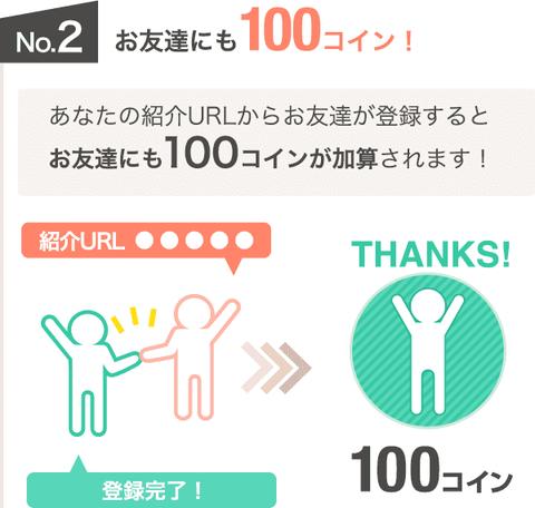 img-rule2