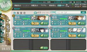 【艦これ】第六戦隊がうちの艦隊の主力重巡です(半ギレ)