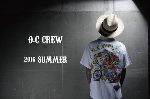 C-CREW-SUMMER-バナー のコピー