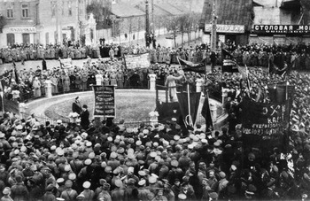 1917minsk