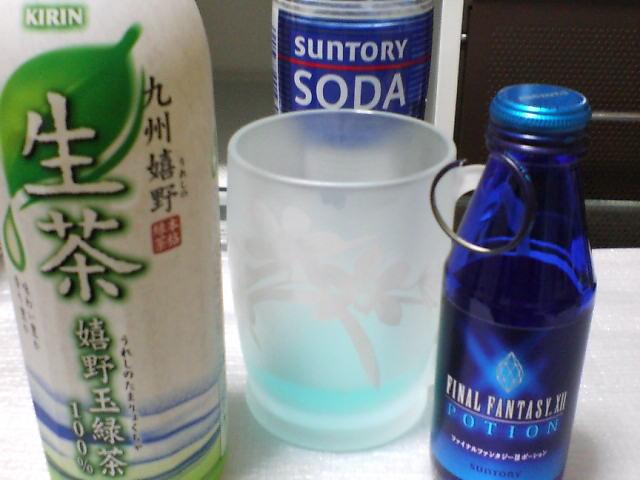 �生茶ポーションソーダ