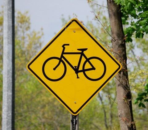 道隆さん 自転車で車と接触 ...