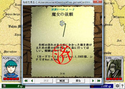 ScreenShot_20130120_135731731