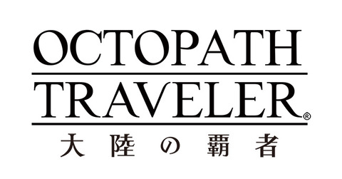 octopathtraveler_SP_logo