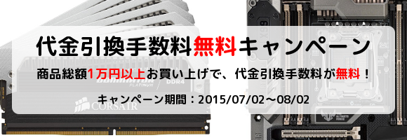 daibiki-free150702