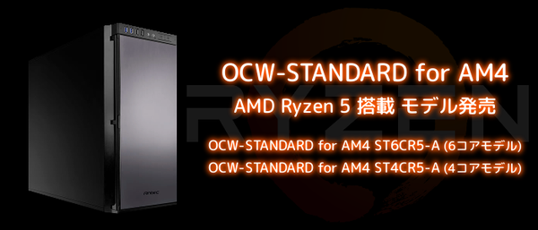 AM4-Ryzen 5