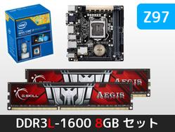 DDR3L8G