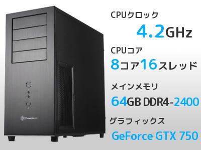 2011V3XA-S64G