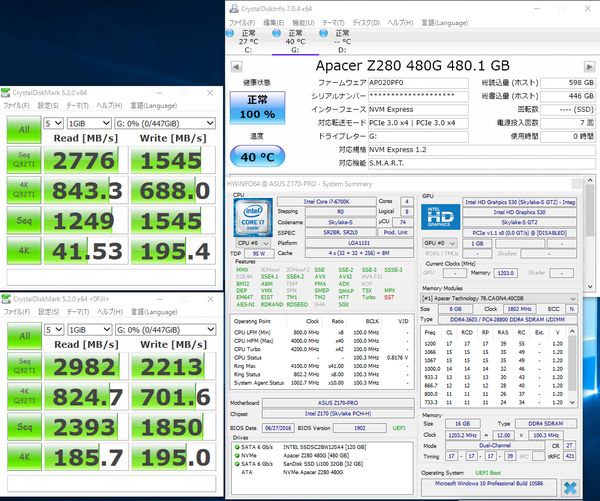 Z280 480GB CDM