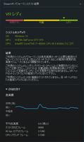 SteamVR2