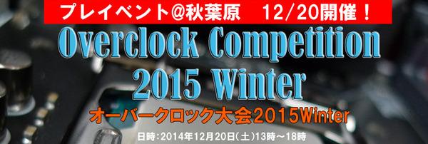 logo_event01_03