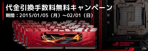 daibiki-1501-01