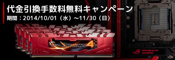 daibiki-10-11