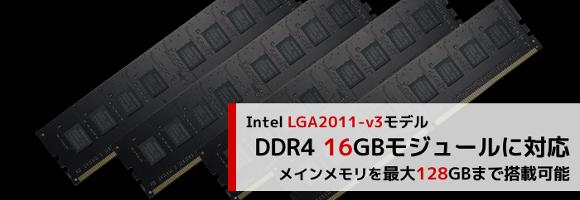 580-200-16GB