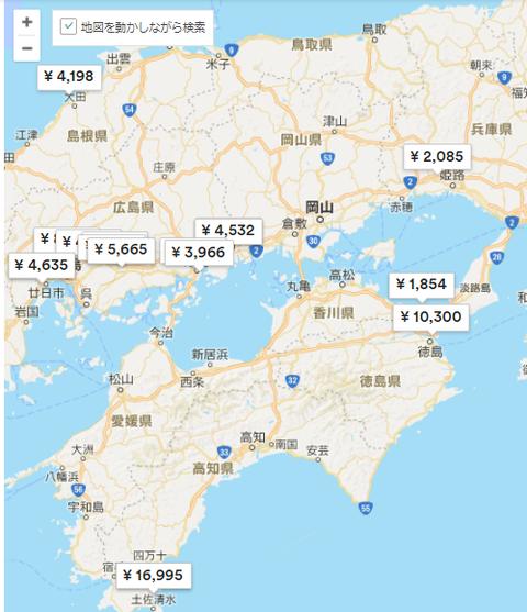 170806_高知_hotel5
