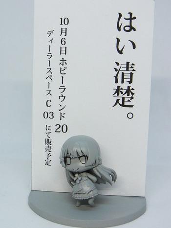 mito_kokuchi02