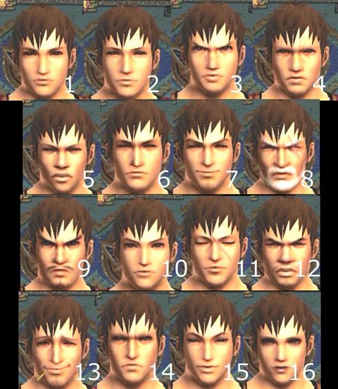 モンハン4 顔画像男