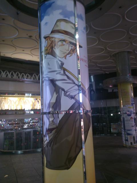 うたプリ 渋谷109 看板6