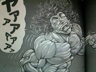 バキ チャンピオン