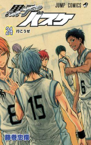 【オリコン】『黒子のバスケ』最新巻が初の2週連続首位