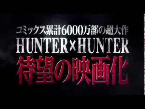 V3YyckFfbDlBTU0x_o_hunter-x-hunter--trailer-2