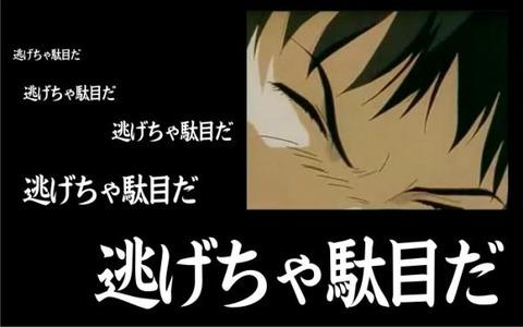 【4月1日限定】アニメの名言を書いてけwwwwww