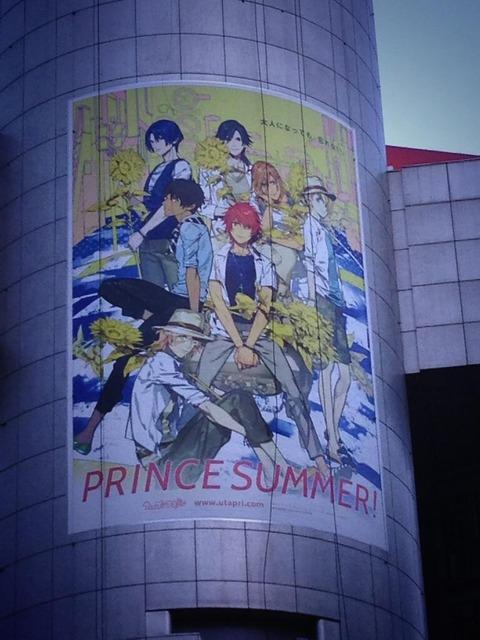 うたプリ 渋谷109 看板1