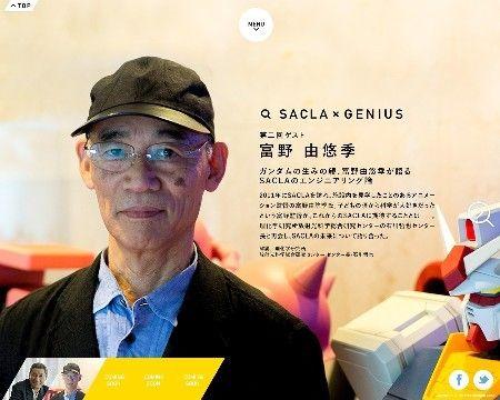 富野由悠季監督「次の新作ガンダムはかなりの自信作」