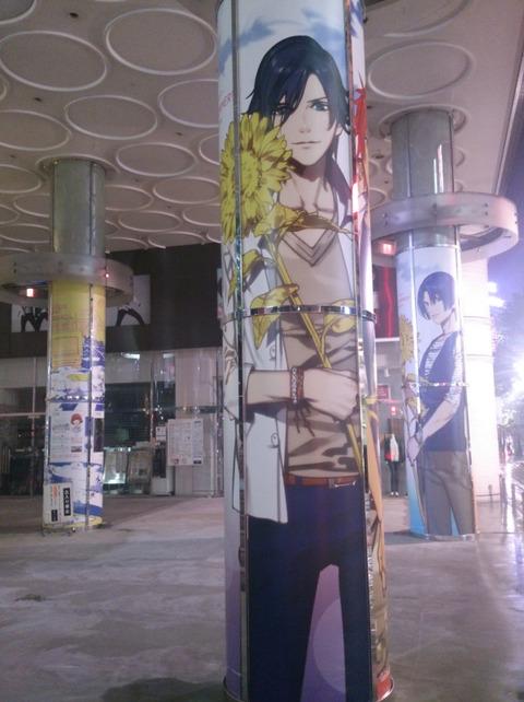 うたプリ 渋谷109 看板4
