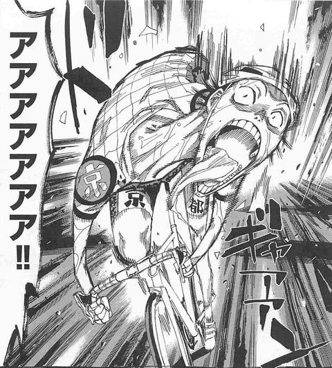 弱虫ペダル』第1話~11話一挙放送が決定