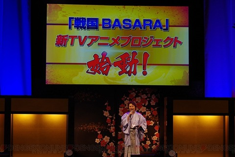 「戦国BASARA」新TVアニメ