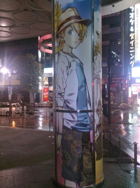 うたプリ 渋谷109 看板7