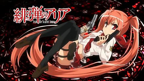 「緋弾のアリア」アニメ二期決定!